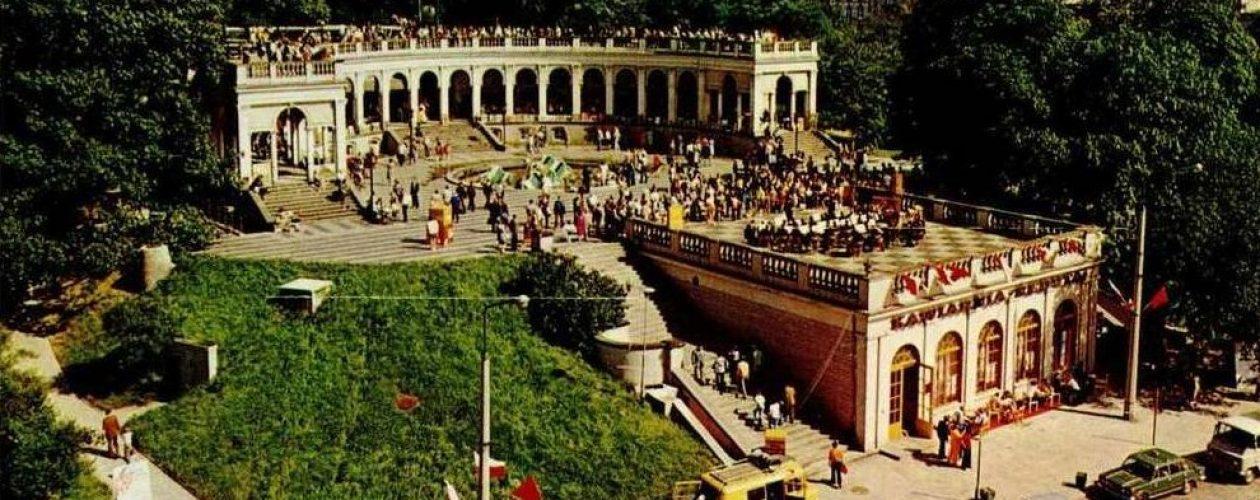 Wrocławskie Wzgórze Partyzantów doczeka się rewitalizacji
